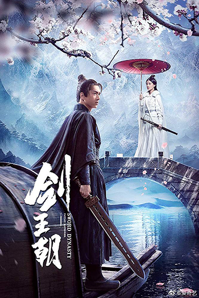 Sword Dynasty [2019 China Series] 34 episodes END (5) Action, Fantasy