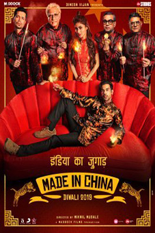 Made In China [2019 India Movie] Hindi, Comedy, Drama