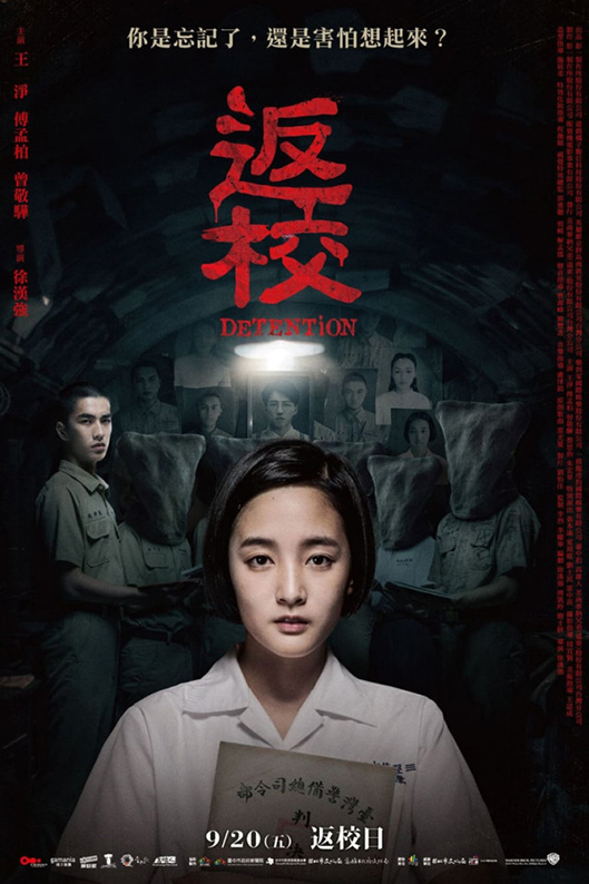 Detention [2019 Taiwan Movie] Horror, Mystery
