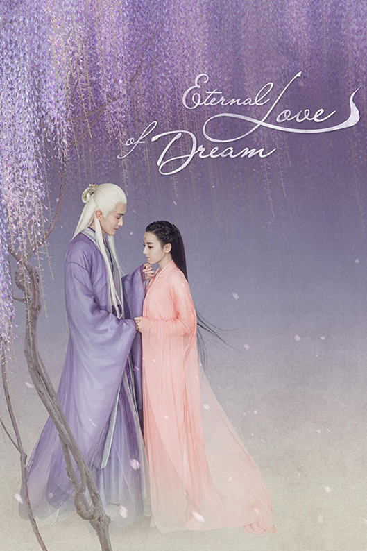Eternal Love of Dream [2020 China Series] 56 episodes END (6) Drama, Romance, Fantasy