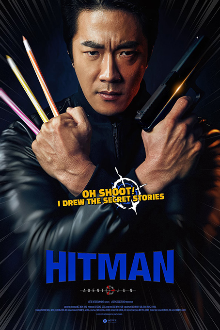 Hitman: Agent Jun [2020 Korea Movie] Action, Comedy