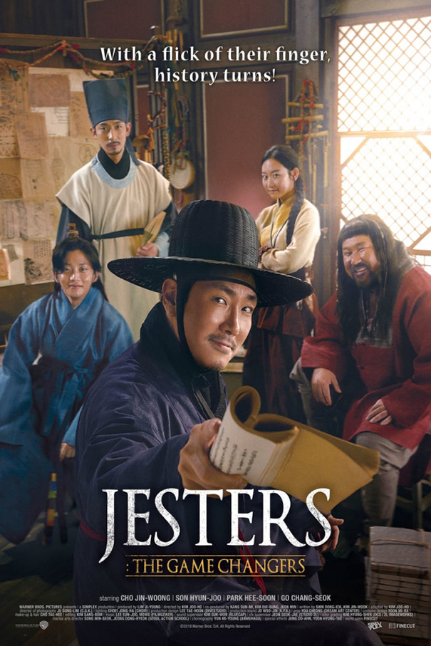 Jesters: The Game Changers [2019 Korea Movie] Drama, History