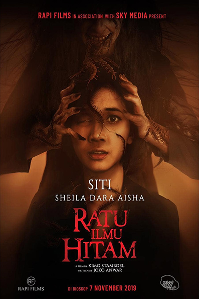 Ratu Ilmu Hitam [2019 Indonesia Movie] Horror, Thriller