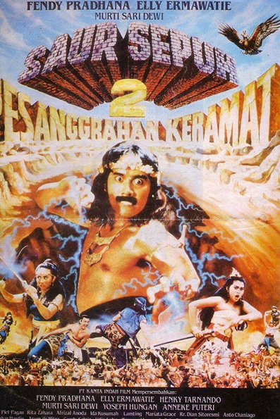 Saur Sepuh 2: The Sacred Resting Place [1989 Indonesia Movie] Adventure, Action, HD