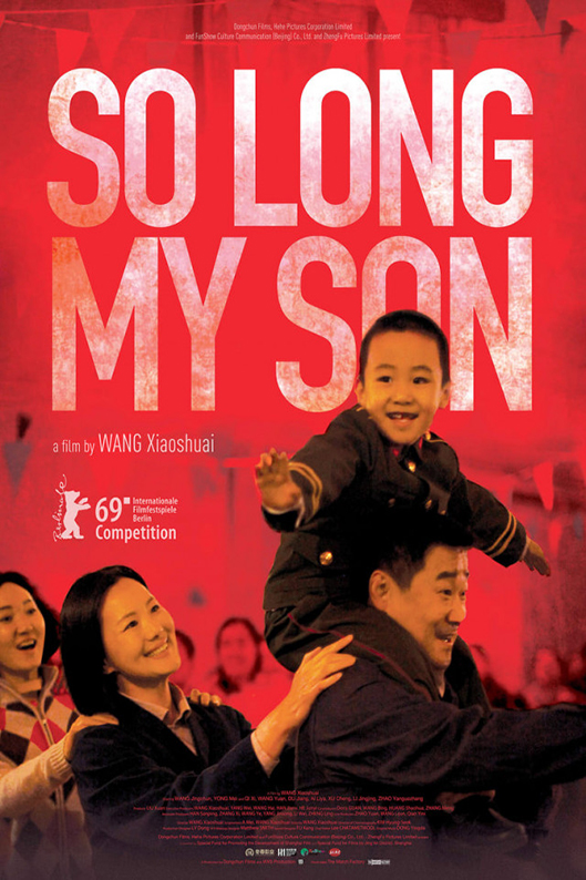 So Long, My Son [2019 China Movie] Drama
