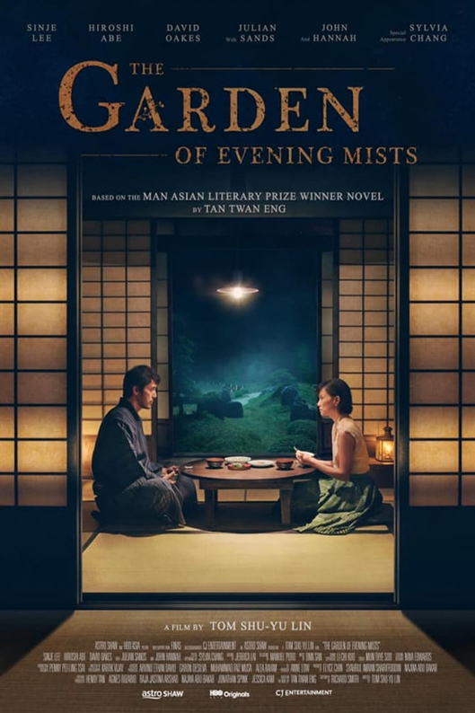 The Garden of Evening Mists [2019 Malaysia, UK Movie] Drama, Romance
