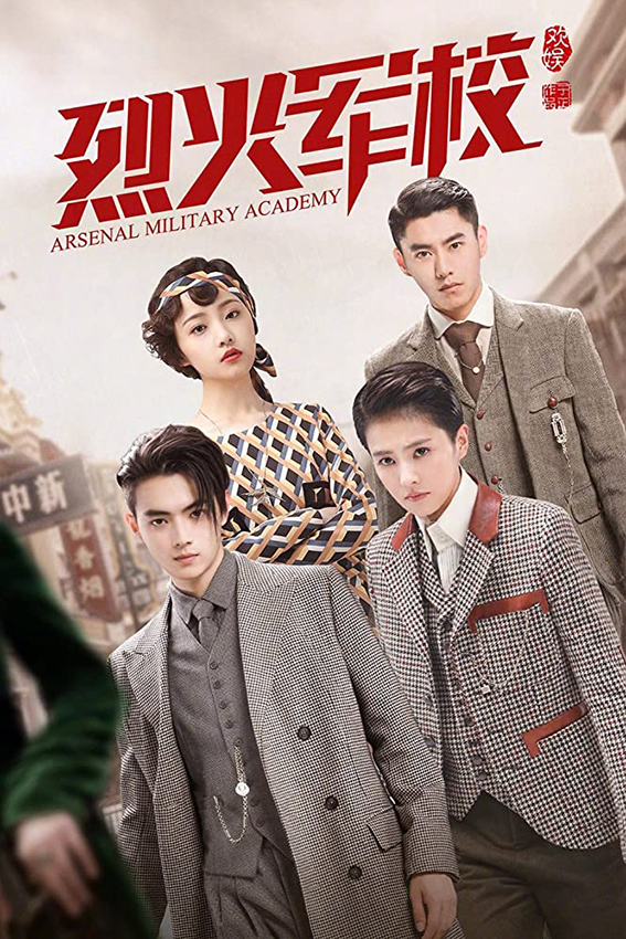 Arsenal Military Academy [2019 China Series] 48 episodes END (5) Drama, Adventure, Action