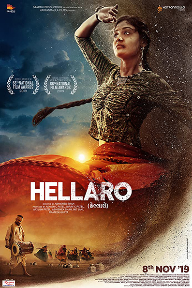 Hellaro [2019 India Movie] Drama, Gujarati