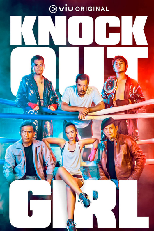 Knock Out Girl [2018 Indonesia Series] 13 episodes END (2) Drama