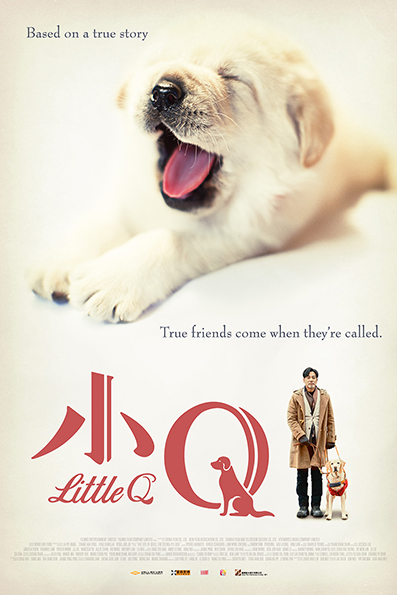 Little Q [2019 China, Hong Kong Movie] Drama, Family