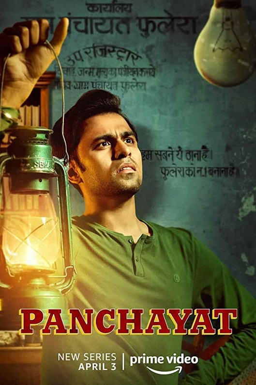 Panchayat [2020 India Series] 8 episodes END (2) Drama