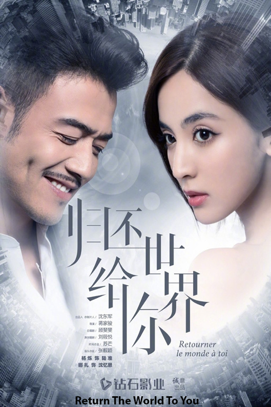 Return the World to You [2019 China Series] 58 episodes END (6) Drama, Romance