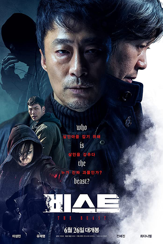 The Beast [2019 Korea Movie] Action, Thriller, Crime
