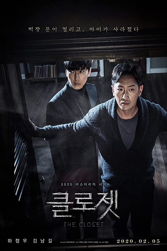 The Closet [2020 Korea Movie] Horror, Thriller, USA