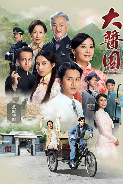 The Dripping Sauce [2020 Hong Kong Series] 30 episodes END (4) Drama, Family