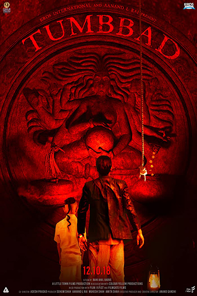 Tumbbad [2018 India Movie] Fantasy, Horror, Hindi