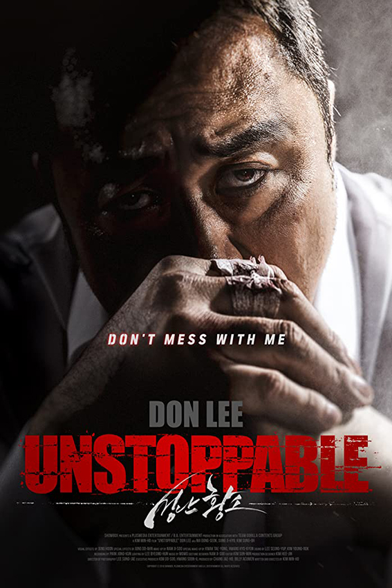 Unstoppable [2018 Korea Movie] Action, Crime