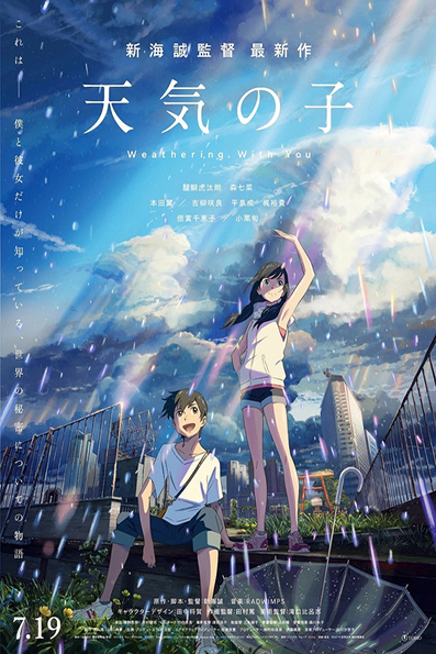 Weathering With You [2019 Japan Movie] Animation, Drama