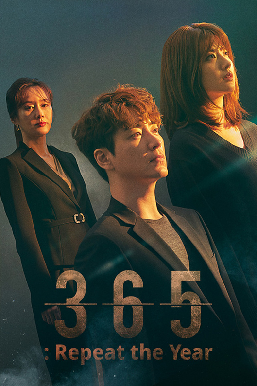 365 Repeat The Year [2020 Korea Series] 24 episodes END (3) Drama, Crime, Fantasy