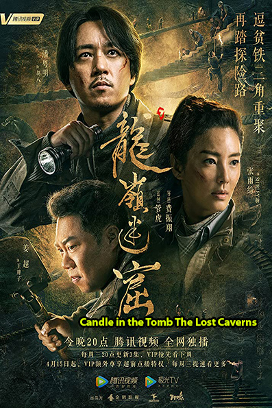 Candle in the Tomb: The Lost Caverns [2020 China Series] 18 episodes END (3) Adventure, Action, Mystery