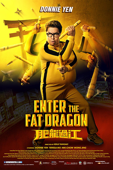 Enter the Fat Dragon [2020 China, Hong Kong Movie] Action, Comedy