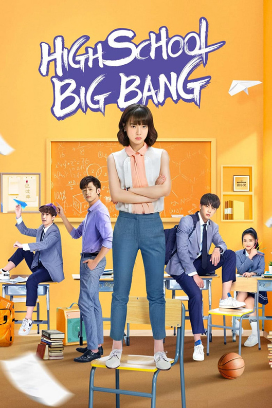 High School Big Bang [2020 China Series] 15 episodes END (3) Drama, Romance