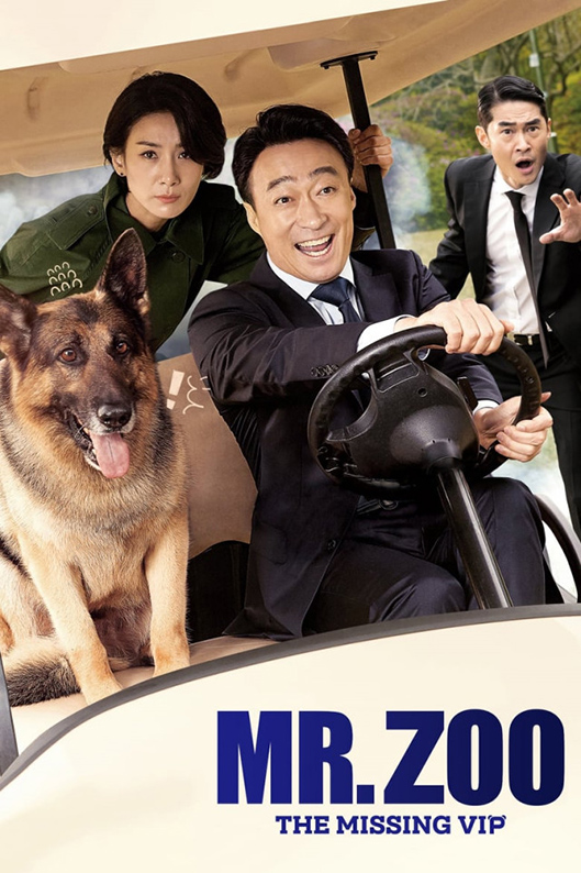 Mr. Zoo: The Missing VIP [2020 Korea Movie] Action, Comedy