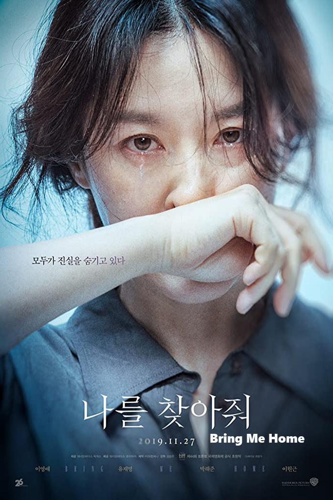 Bring Me Home [2019 Korea Movie] Thriller, Drama