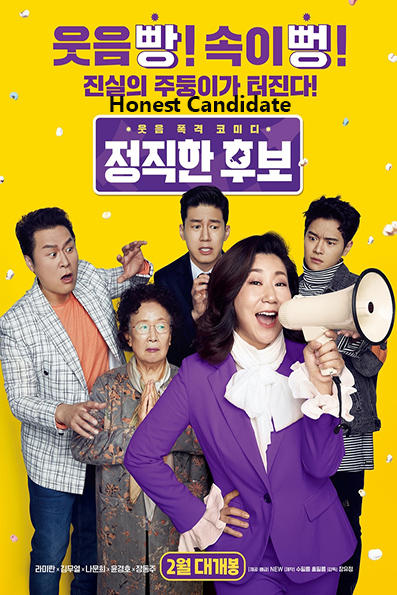 Honest Candidate [2020 Korea Movie] Comedy