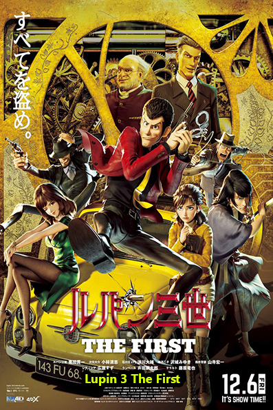 Lupin III: The First [2019 Japan Movie] Action, Adventure, Animation