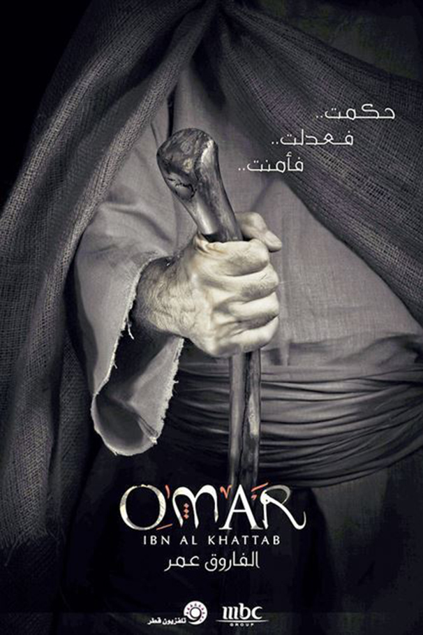 Omar Bin Khattab [2012 Arab Series] 30 episodes END (5) Drama, Religious, Arabic with English subtitle