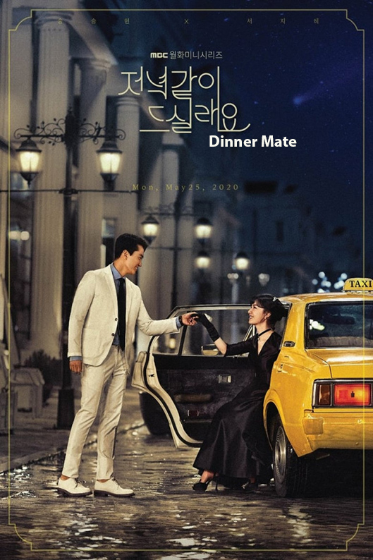 Dinner Mate [2020 Korea Series] 16 episodes END (3) Drama, Romace