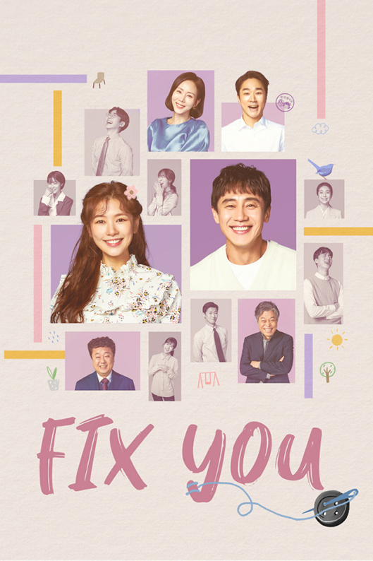 Fix You [2020 Korea Series] 32 episodes END (4) Drama, Comedy, Romance