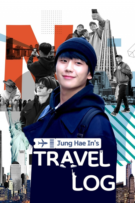 Jung Hae In's Travel Log [2019 Korea Series] 8 episodes END (2) Documentary, Reality TV
