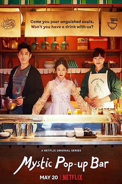 Mystic Pop-up Bar [2020 Korea Series] 12 episodes END (3) Fantasy, Mystery, Comedy