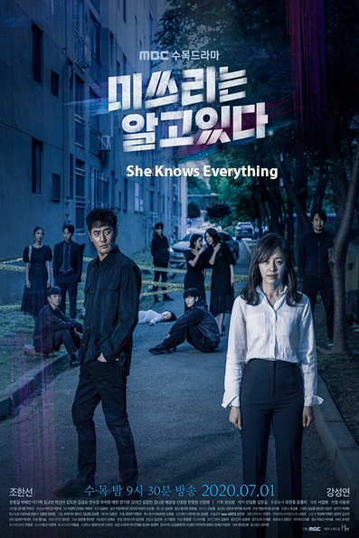 She Knows Everything [2020 Korea Series] 8 episodes END (2) Crime, Mystery