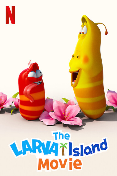 The Larva Island Movie [2020 Korea Movie] Animation, Cartoon, Family
