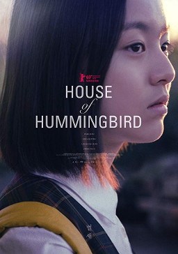 House of Hummingbird [2018 Korea Movie] Drama