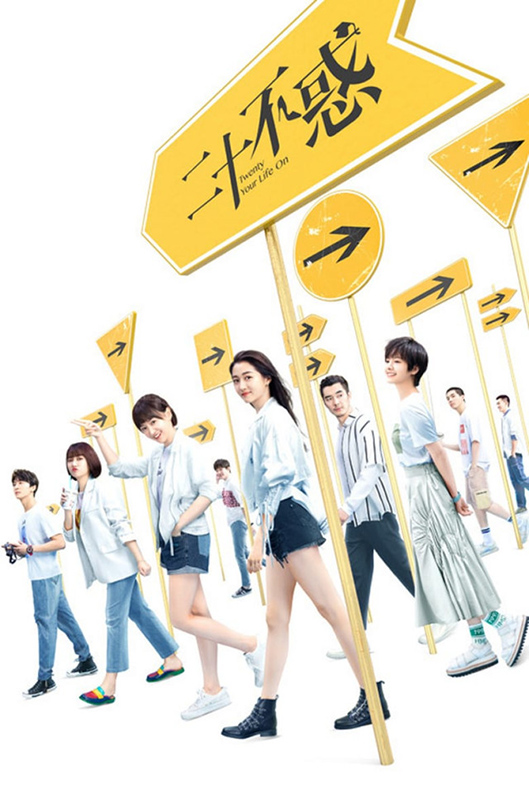 Twenty Your Life On [2020 China Series] 40 episodes END (5) Drama