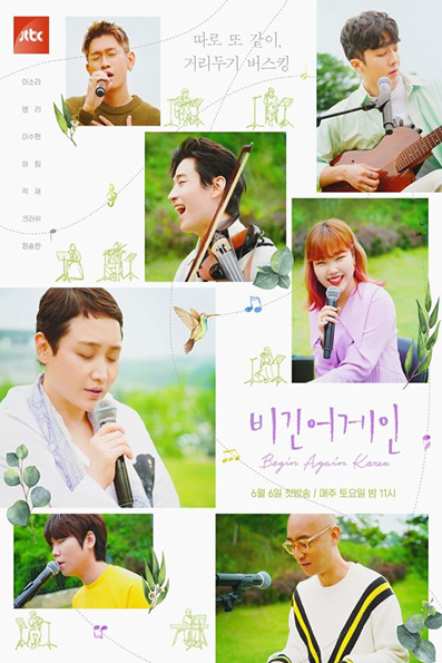 Begin Again SEASON 4 [2020 Korea Series] 10 episodes END (2) Variety Show, Reality Show