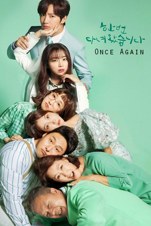 Once Again [2020 Korea Series] 100 episodes END (8) Comedy, Romance, Family