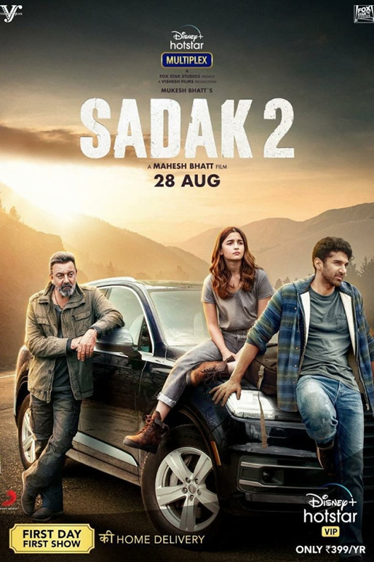 Sadak 2 [2020 India Movie] Drama, Action, Romance, Hindi