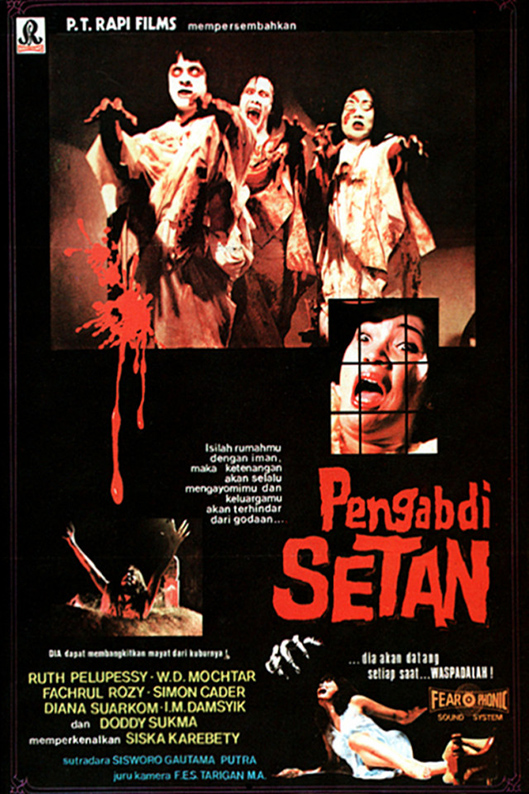 Satan's Slave aka. Pengabdi Setan (HD) [1982 Indonesia Movie] Drama, Horror