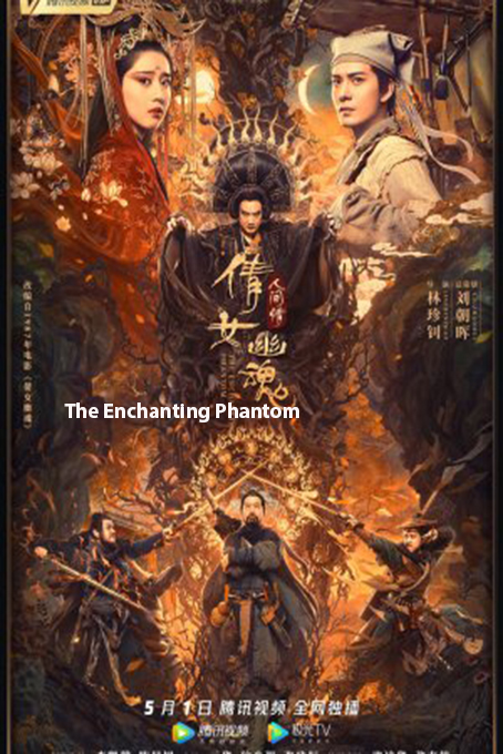 The Enchanting Phantom [2020 China Movie] Adventure, Action, Fantasy
