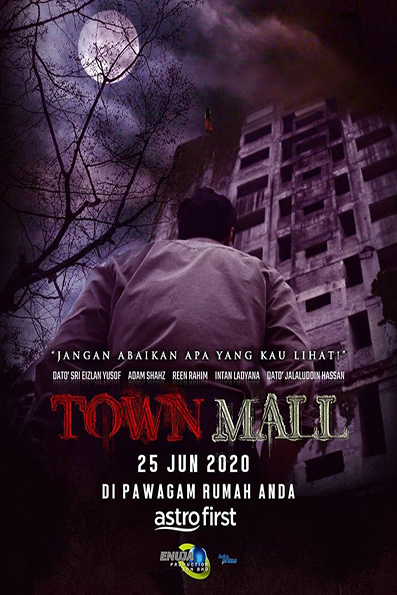 Town Mall [2020 Malaysia Movie] Horror
