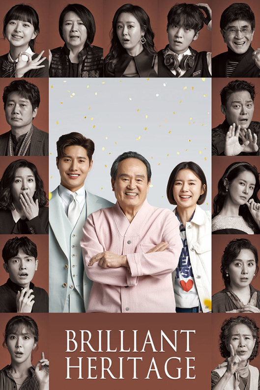 Brilliant Heritage [2020 Korea Series] 122 episodes END (8) Drama, Family