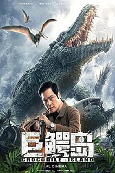 Crocodile Island [2020 China Movie] Action