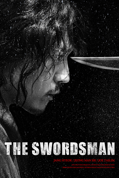 The Swordsman [2020 Korea Movie] Action