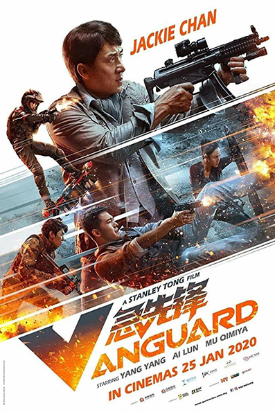 Vanguard [2020 China Movie] Action, Crime, Adventure