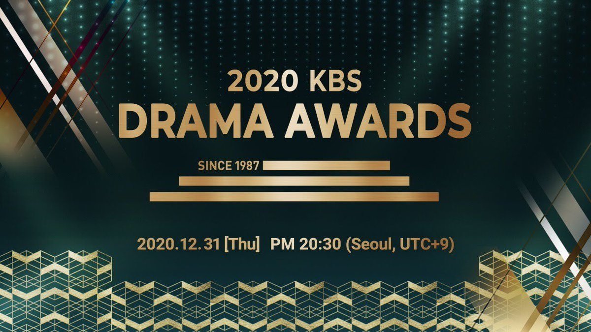 KBS Drama Awards 2020 [Korea Movie]